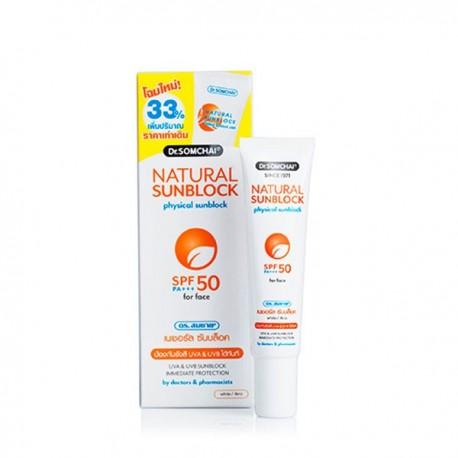 Dr. Somchai Natural Sunblock SPF 50 for Face
