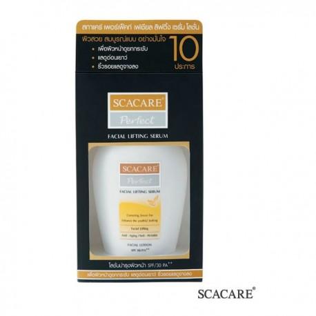 Scacare Perfect Facial Lifting Serum Lotion SPF30