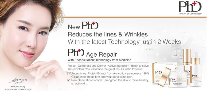 PhD Age Repair