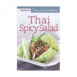 Thai Easy Cooking - Thai Spicy Salad