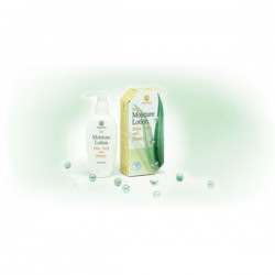 Wanthai UV Moisture Lotion