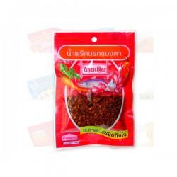 Na-Rok Mang-Da Chili Flakes