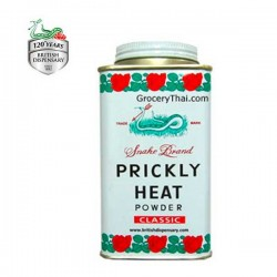 Prickly Heat Powder Classic