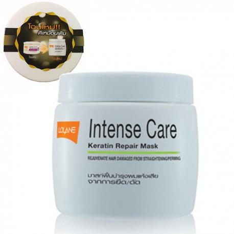 Lolane Keratin Repair Mask for Damaged Hair From Straightening