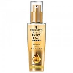 Schwarzkopf Extra Care Macadamia Oil Elixir