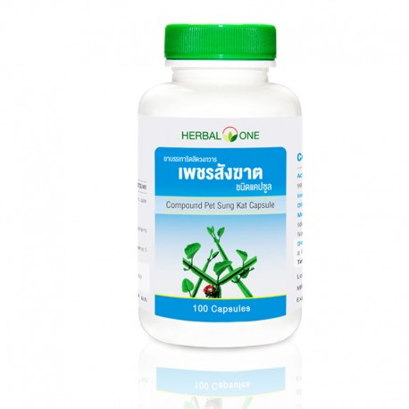 Herbal One Compound Pet Sung Kat Capsule