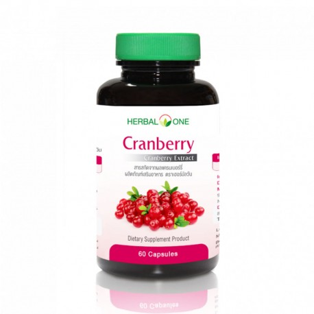 Herbal One Cranberry Capsules