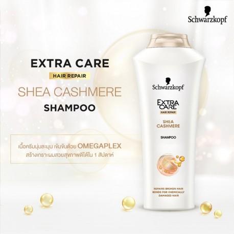 Schwarzkopf Extra Care Shea Cashmere Shampoo