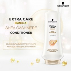 Schwarzkopf Extra Care Shea Cashmere Conditioner