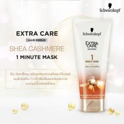 Schwarzkopf Extra Care Shea Cashmere 1 Minute Mask