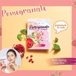 Cute Press Pomegranate Anti-Ageing Mask
