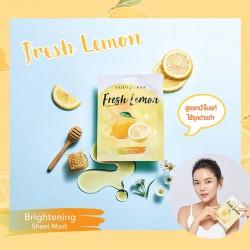 Cute Press Fresh Lemon Brightening Mask