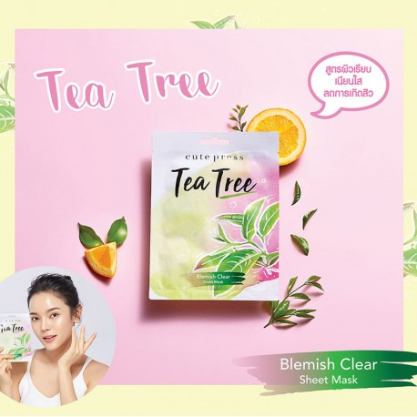 Cute Press Tea Tree Blemish Clear Mask