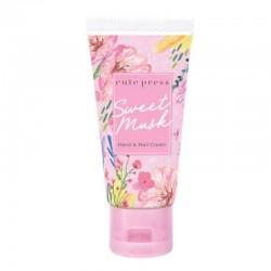 Cute Press Sweet Musk Hand & Nail Cream