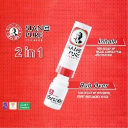 Siang Pure Inhaler