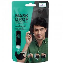 Peppermint Field Mask Drop