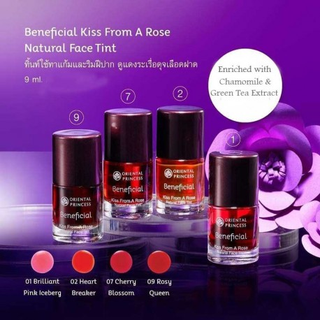 Oriental Princess Beneficial Kiss From A Rose Natural Face Tint