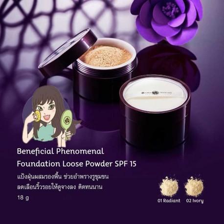 Oriental Princess Beneficial Phenomenal Foundation Loose Powder