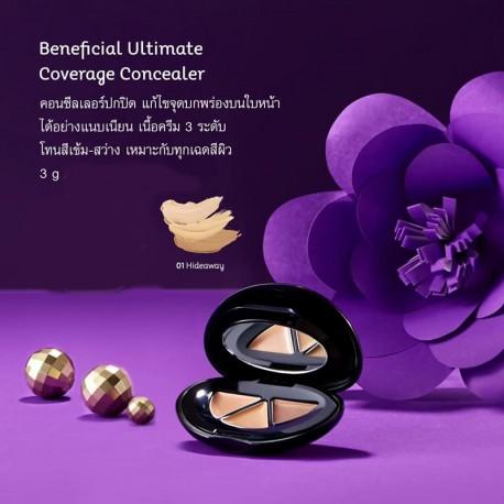 Oriental Princess Beneficial Ultimate Coverage Concealer