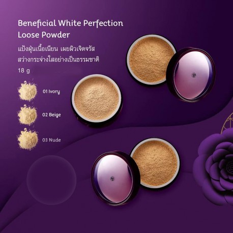 Oriental Princess Beneficial White Perfection Loose Powder
