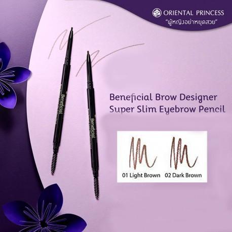 Oriental Princess Beneficial Brow Designer Super Slim Eyebrow Pencil