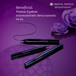 Oriental Princess Beneficial Proliner Eyeliner