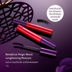 Oriental Princess Beneficial Magic Wand Lengthening Mascara