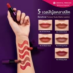 Oriental Princess Beneficial Forever Nude Matte Lipstick