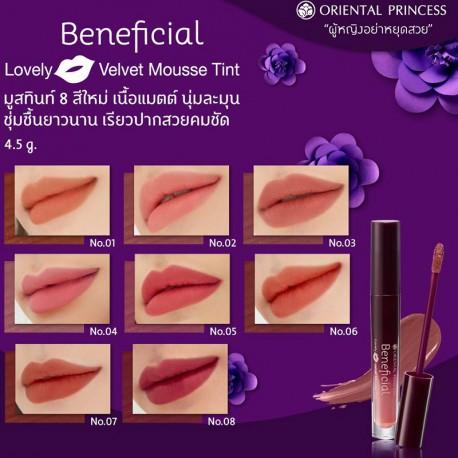 Oriental Princess Beneficial Lovely Kiss Velvet Mousse Tint