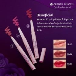 Oriental Princess Beneficial Wonder Kiss Lip Liner & Lipstick