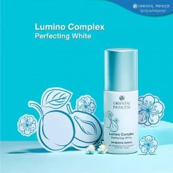 Oriental Princess Lumino Complex Perfecting White Intensive Serum