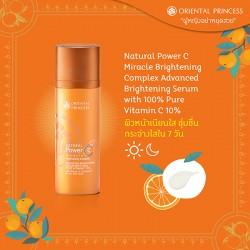 Oriental Princess Natural Power C Miracle Brightening Complex Advanced Brightening Serum