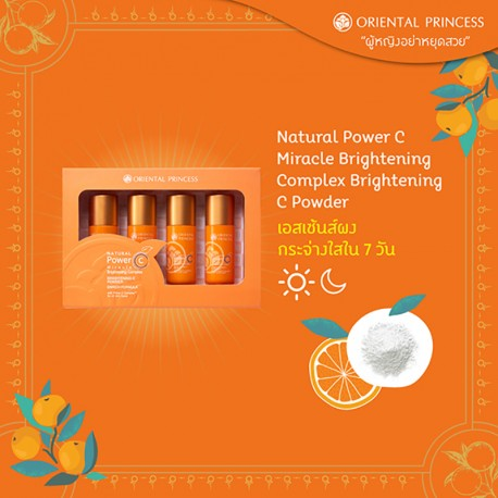 Oriental Princess Natural Power C Miracle Brightening Complex Brightening C Powder