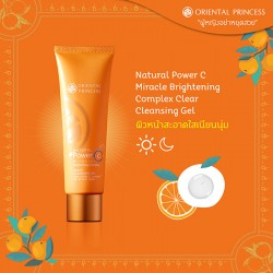 Oriental Princess Natural Power C Miracle Brightening Complex Clear Cleansing Gel