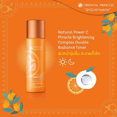 Oriental Princess Natural Power C Miracle Brightening Complex Double Radiance Toner