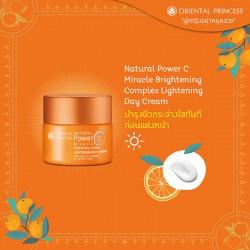 Oriental Princess Natural Power C Miracle Brightening Complex Lightening Day Cream