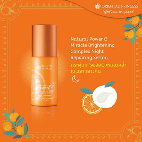 Oriental Princess Natural Power C Miracle Brightening Complex Night Repairing Serum
