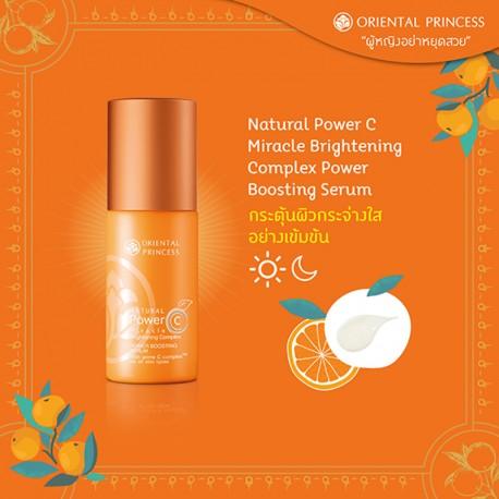 Oriental Princess Natural Power C Miracle Brightening Complex Power Boosting Serum