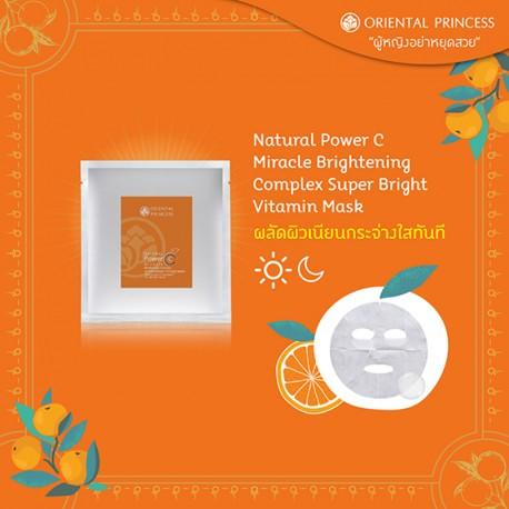 Oriental Princess Natural Power C Miracle Brightening Complex Super Bright Vitamin Mask