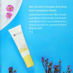 Oriental Princess Skin Solution Complex Anti Acne Comedone Cream