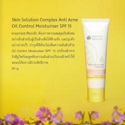 Oriental Princess Skin Solution Complex Anti Acne Oil Control Moisturizer