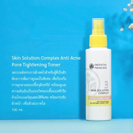 Oriental Princess Skin Solution Complex Anti Acne Pore Tightening Toner