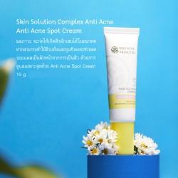 Oriental Princess Skin Solution Complex Anti Acne Spot Cream