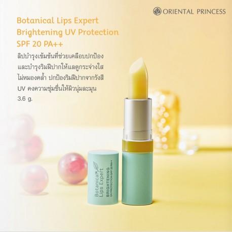 Oriental Princess Botanical Lips Expert - Brightening