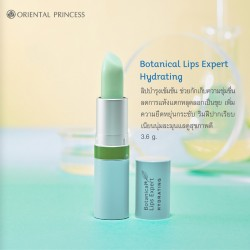 Oriental Princess Botanical Lips Expert - Hydrating
