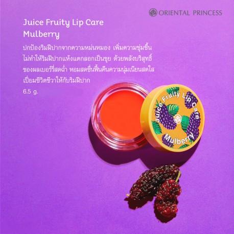 Oriental Princess Juice Fruity Lip Care - Mulberry