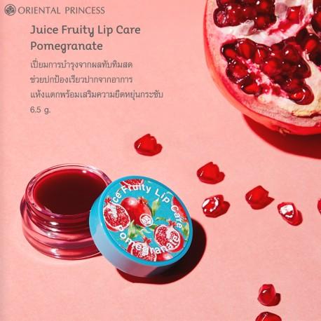 Oriental Princess Juice Fruity Lip Care - Pomegranate