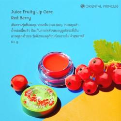 Oriental Princess Juice Fruity Lip Care - Red Berry