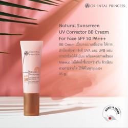 Oriental Princess Natural Sunscreen UV Corrector BB Cream for Face SPF 50