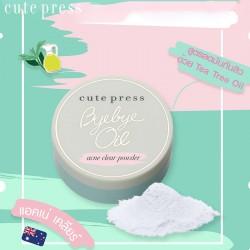 Cute Press Bye Bye Oil Acne Clear Powder